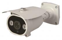 BSA-B521 цилиндрическая камера высокого разрешения HD 720p (960p)  для улицы с фиксированным объективом 3.6 мм и ИК подсветкой