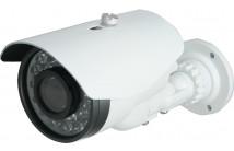 BSA-B524 цилиндрическая камера высокого разрешения HD 720p (960p) для улицы с варифокальным объективом 5 мм - 50 мм и ИК подсветкой