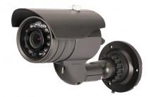 BSA-B622 цилиндрическая камера высокого разрешения HD 720p (960p) для улицы с вариофокальным объективом 2.8 мм - 12 мм и ИК подсветкой