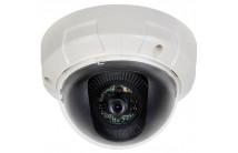 BSA-D522, купольная камера высокого разрешения HD 720p для помещений с фиксированным объективом 3.6 мм
